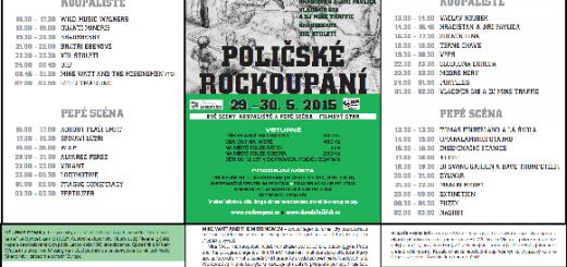 rockoupani